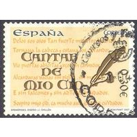 Испания письмо