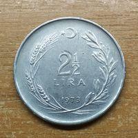 Турция 2 1/2 лиры 1973 _РАСПРОДАЖА КОЛЛЕКЦИИ