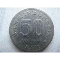 Индонезия 50 рупий 1971 г.