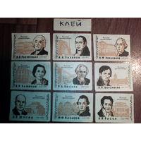 Спичечные этикетки ф.Борисов