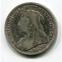 ВЕЛИКОБРИТАНИЯ - 3 ПЕНСА 1900