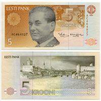 Эстония. 5 крон (образца 1991 года, P71a, XF) [серия AC]