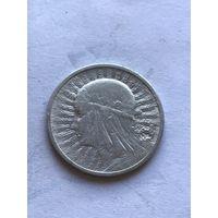 2 злотых 1933 - c  1 рубля