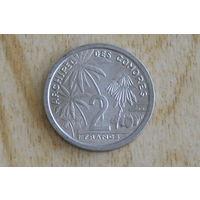 Коморские острова 2 франка 1964