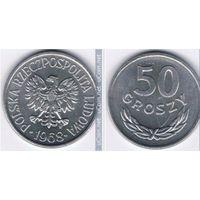 50 грошей 1968