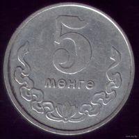 5 менге 1970 год Монголия