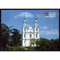 2010 год Полоцк Софийский собор
