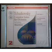 Tchaikovsky - Complete Suites For Orchestra