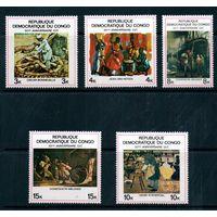 Живопись Конго 1969 год чистая серия из 5 марок