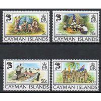 Скауты Каймановы острова 1982 год чистая серия из 4-х марок (М)