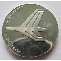 Израиль 10 лир 5732 (1972) 24 года Независимости - серебро 26 гр. 0,900