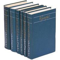 Николай Задорнов.Собрание сочинений в 6 томах(комплект из 6 книг)