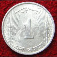 7774:  1 пайс 1968 Пакистан