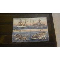 Транспорт, корабли, военный флот, марки, Уругвай, 1991