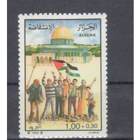 [232] Алжир 1990. Политика.Солидарность с Палестиной.Флаг. MNH