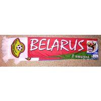 Шарф футбольный. Беларусь - Хорватия