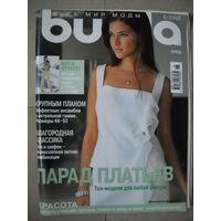 Журнал Burda ( Бурда ) 6/2003 с выкройками.