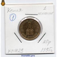 Кения 1 шиллинг 1995 года.