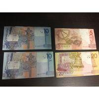 5, 10, 20 рублей 2009г Интересные номера.