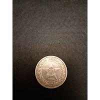 50 копеек 1922г. Серебро (п.л)