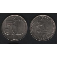 Чехословакия _km89 50 геллер 1989 год (f50)(ks00)
