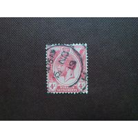 Малайские штаты  1919/21 Стрейтс-Селттменс. Георг -V.