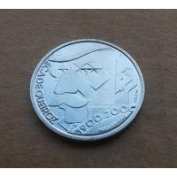 Португалия, 500 эскудо 2000 г., серебро