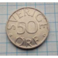 Швеция 50 эре 1990г.