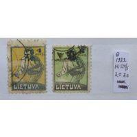 Литва \698\ 1922 Мi 124/125