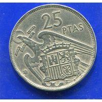 Испания 25 песет 1957