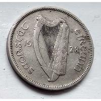 Ирландия 6 пенсов, 1928 4-4-49
