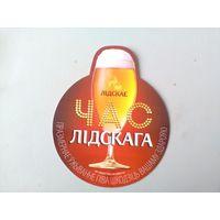 Этикетка с витрины на Лидское пиво