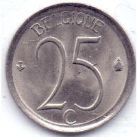 Бельгия, 25 сантимов 1970 года.