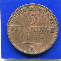 Германия , Пруссия 3 пфеннига 1864 А