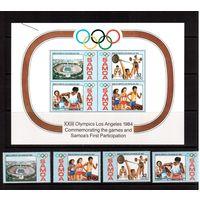 Самоа-1984,(Мих.545-548,Бл.32) **  , Спорт, ОИ-1984