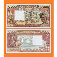 [КОПИЯ] Западно Африканские Штаты / Кот 'д' Вуар 10 000 франков 1991 г.