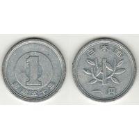 Япония _y74 1 йена 1975 год Хирохито(Сёва)-50 (h01)