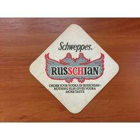 Подставка под напиток Schweppes Russchian No 4