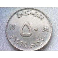 Оман 50 байз 1999