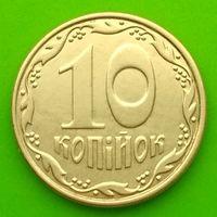 10 копеек 2014 УКРАИНА - магнетик