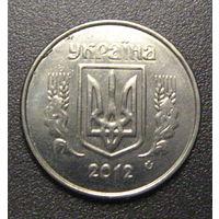 Украина. 2 копейки 2012