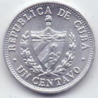 Куба,  1 сентаво 1969 года.