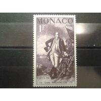 Монако 1956 Вашингтон, первый президент США*