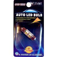 Cветодиодная софитная лампа белая 2 led OLT314