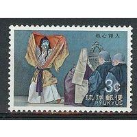1970 Рюкю острова 224 музыка / опера