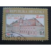 Хорватия 2001 стандарт