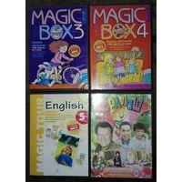 DVD с играми и книгами, цена за один диск