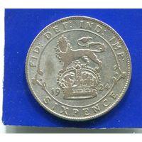 Великобритания 6 пенсов 1924 , серебро