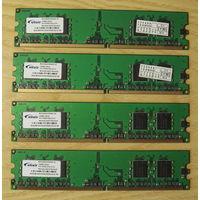 Память PC2-5300 256MB 4шт