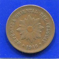 Уругвай 5 сентесимо 1946